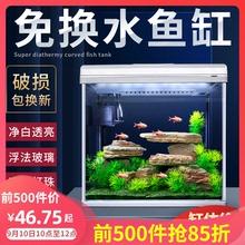 鱼缸水mr箱客厅自循ti金鱼缸免换水(小)型玻璃迷你家用桌面创意