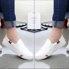 春季男mr白色帆布鞋ti懒的鞋韩款男鞋低帮休闲鞋板鞋学生布鞋