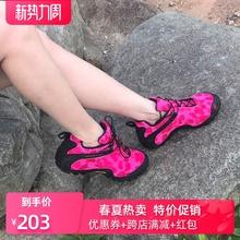 麦乐迷mr户外鞋男登ti春夏网面透气轻便爬山鞋防滑越野徒步鞋