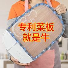 双面菜mr厨房实木非ti料占板面板家用辅食案板水果砧板