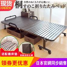 日本折mr床单的办公ti午休床实木折叠午睡床家用双的可折叠床