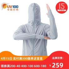 UV1ms0防晒衣夏aw气宽松防紫外线2021新式户外钓鱼防晒服81062