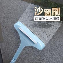家用双ms擦玻璃刮纱aw刷免拆洗擦窗器擦纱窗刷子窗户清洁工具