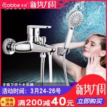 卡贝精ms三联浴缸龙aw浴室暗装混水阀淋浴冷热水龙头花洒套装