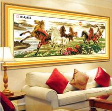 纯手工ms到成功八骏ra马客厅会议室挂画绣好的