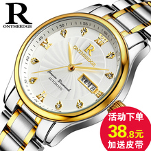 正品超薄ms水精钢带石hj手表男士腕表送皮带学生女士男表手表