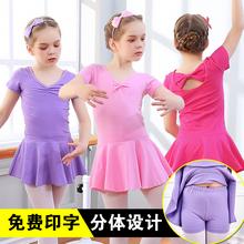 宝宝舞ms服女童练功hj蕾舞跳舞服夏季幼儿短袖分体中国舞蹈裙