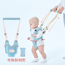 [mshj]宝宝学步带牵引绳婴幼儿学