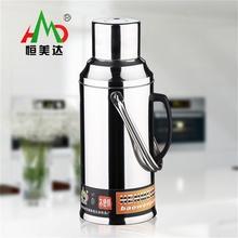不锈钢ms壳热水瓶暖hj用学生用宿舍保温暖壶茶瓶开水瓶大容量