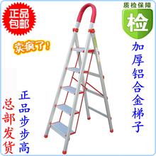 梯子家ms折叠梯加厚hj梯子的字梯四步五步室内扶梯楼梯步步高