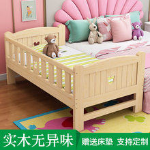 实木儿ms床拼接床大hj床男孩女孩婴儿(小)床带护栏加宽边床定做