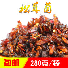 松茸菌油鸡枞ms3云南特产tg80克牛肝菌即食干货新鲜野生袋装