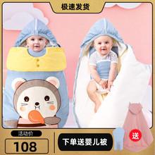 睡袋婴儿春秋冬季加厚宝宝