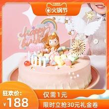 [mstg]熊猫不走蛋糕 小公主 6