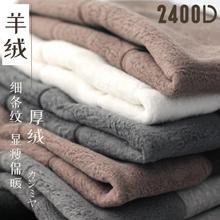 羊绒连ms袜加厚加绒tg羊毛燕麦白奶咖啡色羊毛保暖打底裤子女