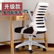 电脑椅ms用现代简约tg背舒适书房可躺办公椅真皮按摩弓形座椅