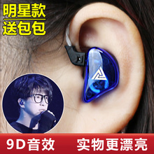 星耀款重低音手机耳机挂耳款耳麦游ms13耳塞适tgppo苹果包邮