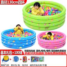 充气海ms球池围栏钓tg池戏水洗澡桶婴儿宝宝游泳池宝宝波波池