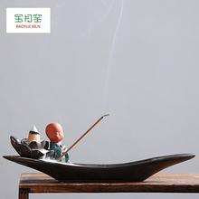 陶瓷紫ms(小)沙弥和尚tg塔香流烟檀香炉线香插创意个性