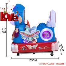 女生(小)ms子坐◆定制tg摇车电动双的晃晃车投币机商用摇摆娃娃