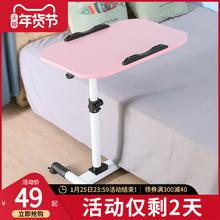 简易升ms笔记本电脑tg床上书桌台式家用简约折叠可移动床边桌