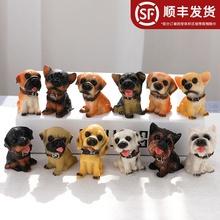 十二只ms真(小)狗摆件st脂狗模型动物装饰品创意工艺品生日礼物