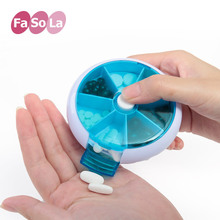 日本FmsSoLa便st药盒一周分装药盒随身收纳迷你药品盒切药器