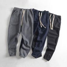 秋冬季男装加绒加厚宽松运动ms10脚收口st系简约纯棉长裤子