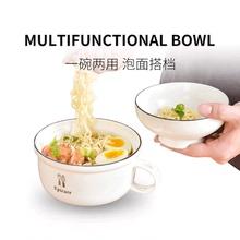 泡面碗ms瓷带盖饭盒st舍用方便面杯餐具碗筷套装日式单个大碗