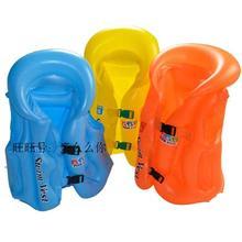 [mswt]儿童救生衣游泳背心浮力马甲充气助