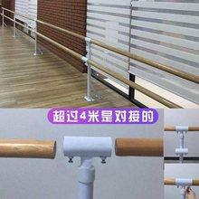 单双层mt降落地固定ex杆压腿杆练功杆舞蹈房学校健身器材扶手