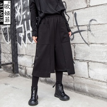 [mthf]阔腿裤女2021早春欧美