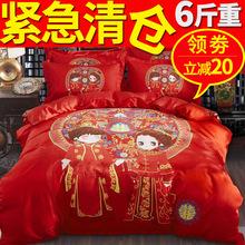 新款婚庆四件套大红色mt7婚全棉纯oo品1.8m2.0m米床双的特价