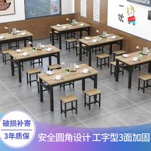 餐桌椅mt合现代简约oo烤店快餐厅(小)吃店大排档早餐店面馆桌子
