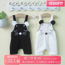婴幼儿mt童夏装潮0pw2-3岁男女宝宝背带裤婴儿连体裤子夏季薄式