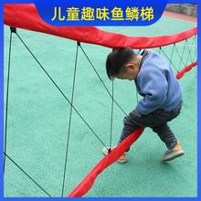 跳格子mt童感统训练pw具幼儿园体智能鱼鳞梯穿越渔网游戏器材