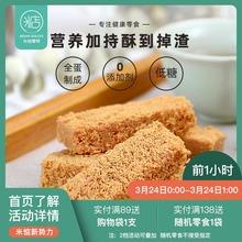米惦 mt万缕情丝 hc酥一品蛋酥糕点饼干零食黄金鸡150g