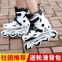 溜冰鞋mt的男女大学v9滑鞋直排轮初学者滑轮鞋专业平花旱冰。