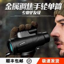 新品新mu专用红外线yt视的体单筒夜间高清高倍望远镜眼睛眼镜