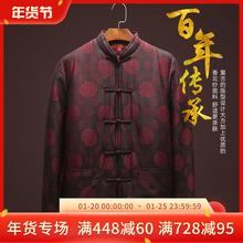 新式香mu纱秋冬唐装ho  桑蚕丝中式男棉衣 中老年加棉男外套