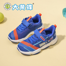 大黄蜂mu鞋秋季双网ho童运动鞋男孩休闲鞋学生跑步鞋中大童鞋