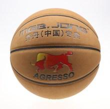 正品牛皮乔丹真皮篮球翻毛耐打mu11号比赛ho球室内外通用球