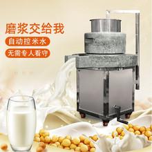 豆浆机商用mu动石磨全自ho浆机大型容量豆腐机家用(小)型磨浆机
