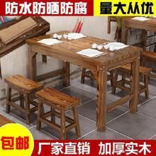 面馆大mu档餐厅桌椅ho饭店餐饮轻奢饭桌简易茶餐厅快餐店木质