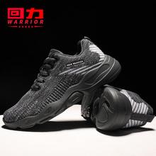 休闲运mu鞋男202ho新式潮鞋透气百搭网面鞋黑色跑步鞋