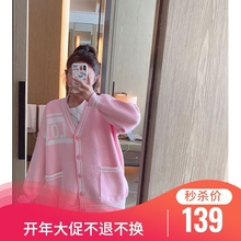 atimun21春新ho美(小)清新LOVE针织开衫粉蓝色毛衣厚外套上衣