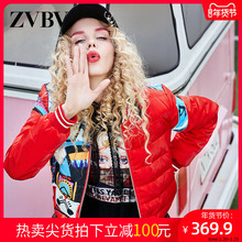 红色轻mu0羽绒服女ho冬季新式(小)个子短式印花棒球服潮牌时尚外套