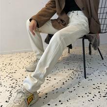 175mu个子加长女ho裤新式韩国春夏直筒裤chic米色裤高腰宽松