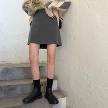 橘子酱muo短裙女学ho黑色时尚百搭高腰裙显瘦a字包臀裙半身裙