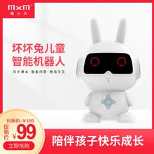 MXMmu坏兔宝宝早ho宝智能机器的幼儿音乐儿歌播放器